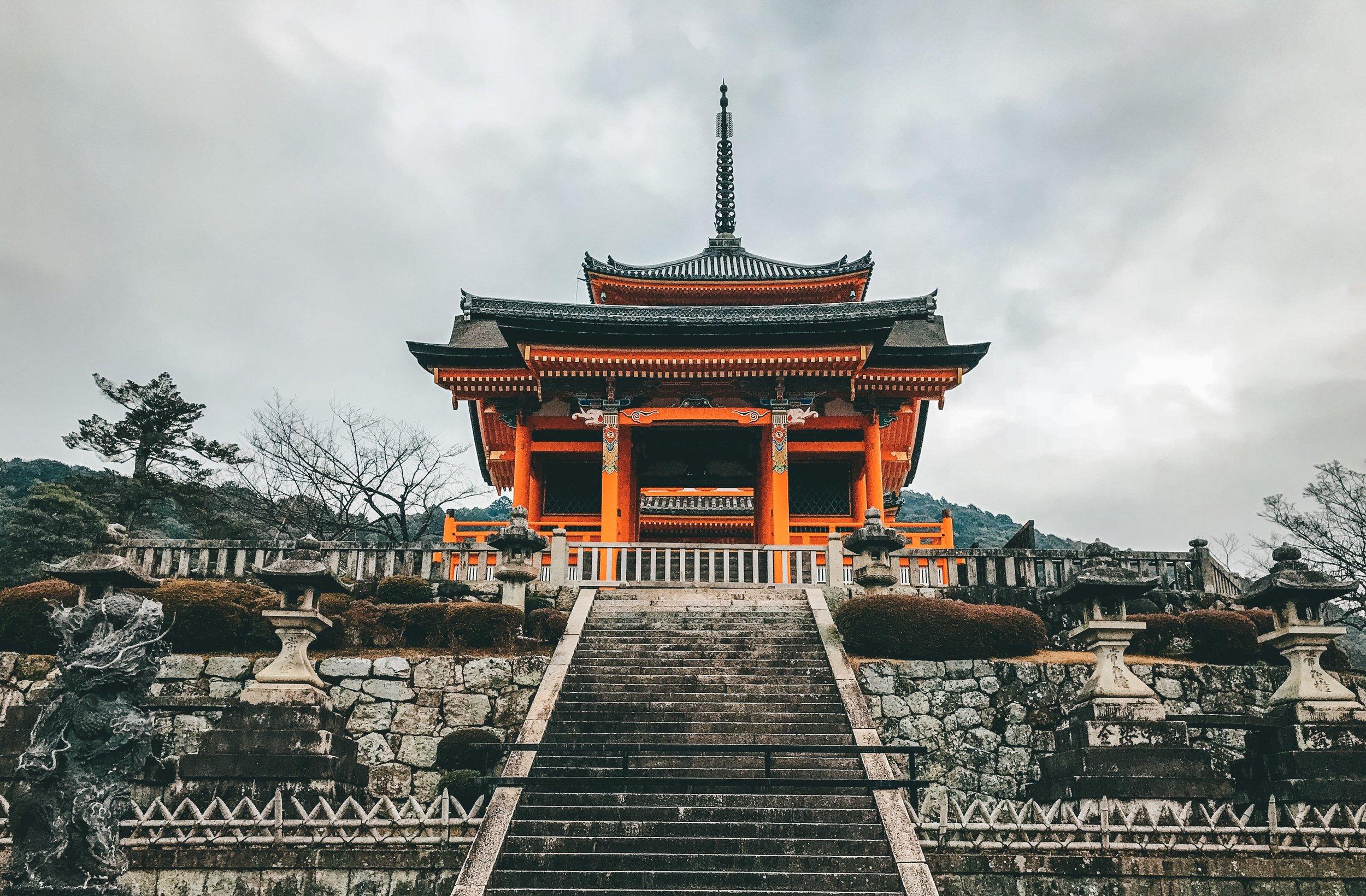 Higashiyama-Ku - Kyoto, Japan