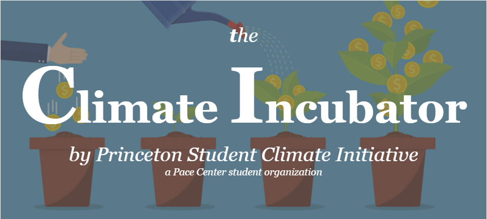 climateIncubator.png
