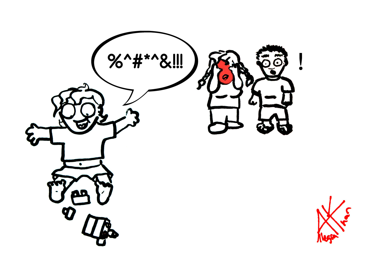 Baby-Cusses-Illustration-Allegra-Khan-Burble-and-Balter.jpg