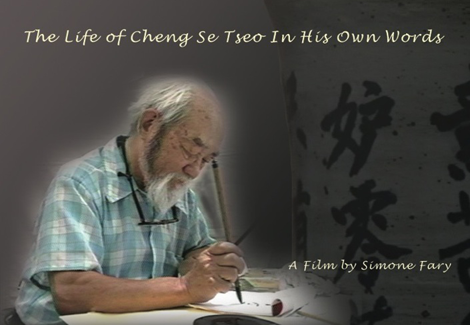 The Life of Cheng Se Tseo in His Own Words WordPress Website