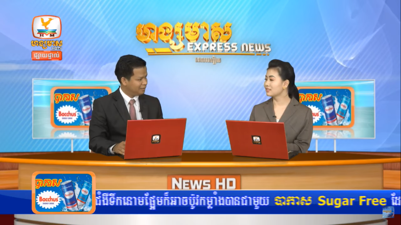 Hang Meas HDTV News, Evening, 30 March 2018 -