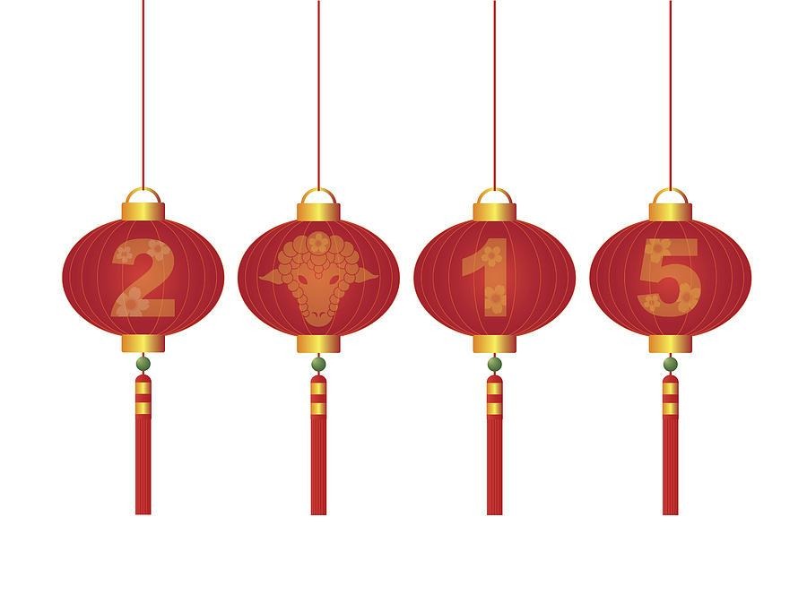 chinese-new-year-2015.jpeg