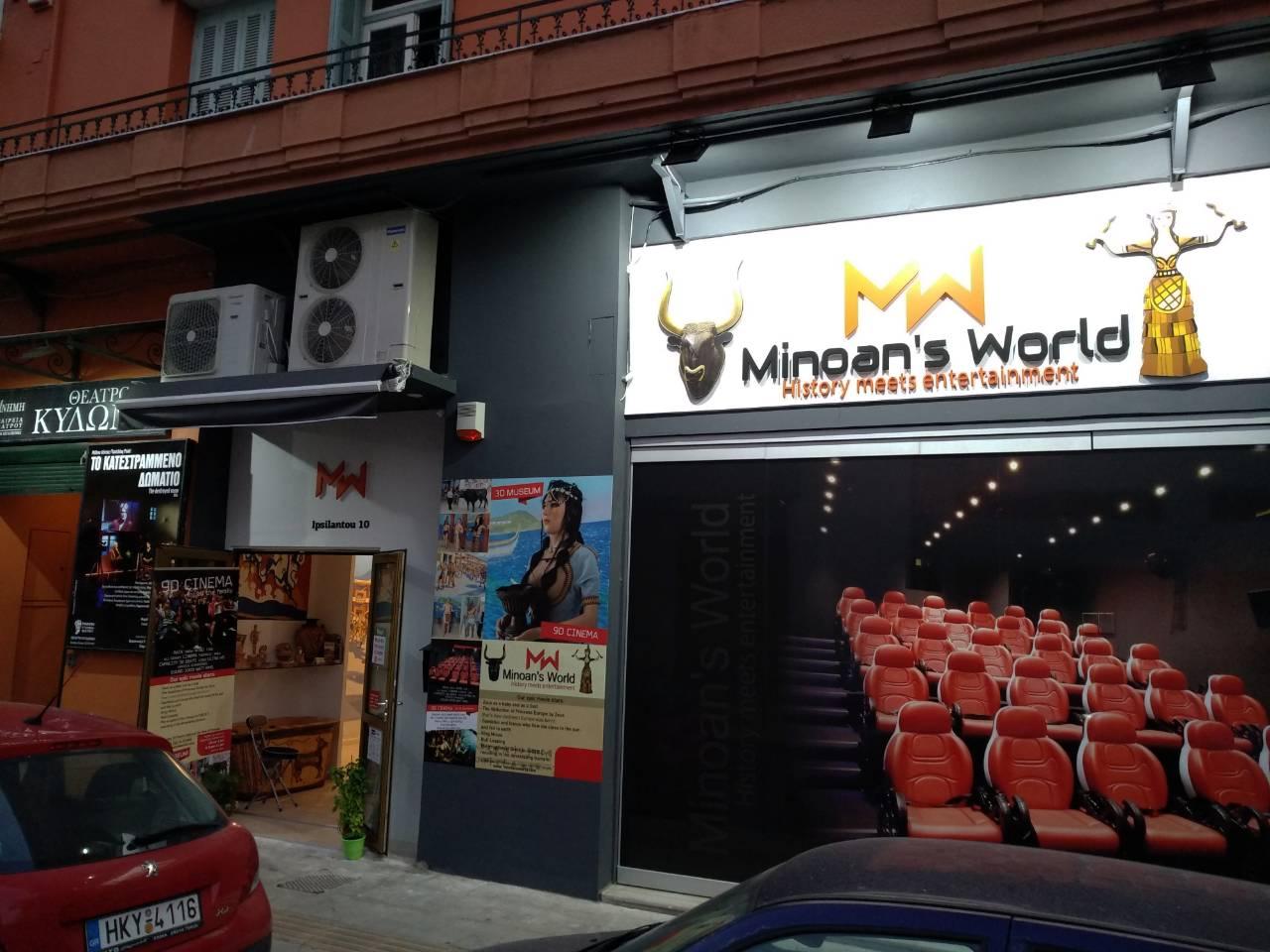 Outside Minoan's World
