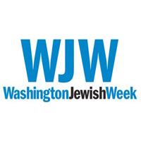 """I am here as a Jew, as a rabbi, as a leader of faith in my community,"""