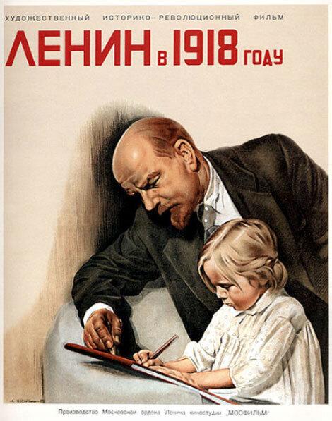 Lenine-en-1918..jpg