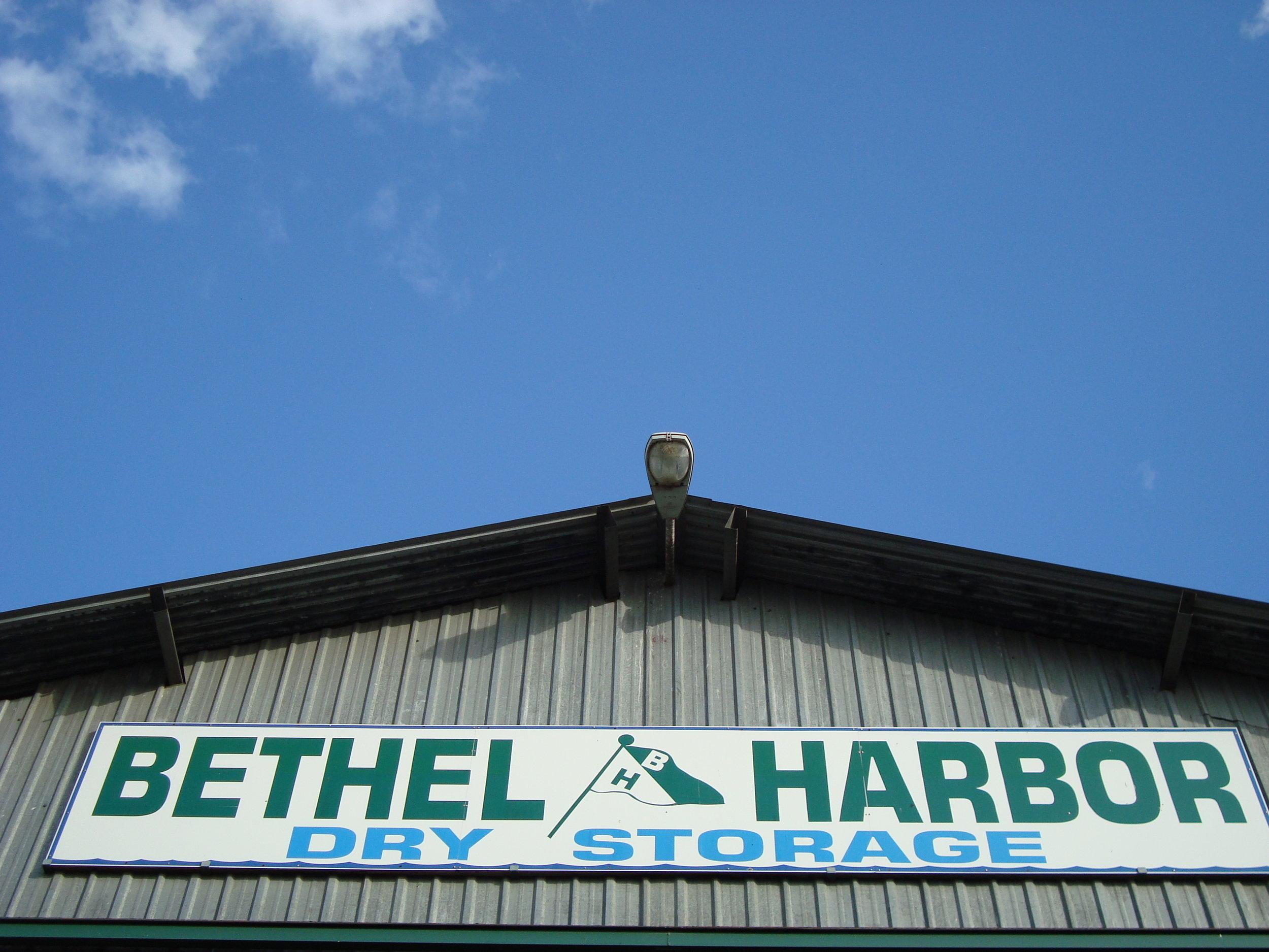 bethel-harbor dry-storage-building.jpg