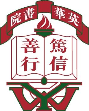 Ying-Wa.jpg