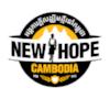 New-Hope-Cambodia-NGO-943-Logo@4x.png