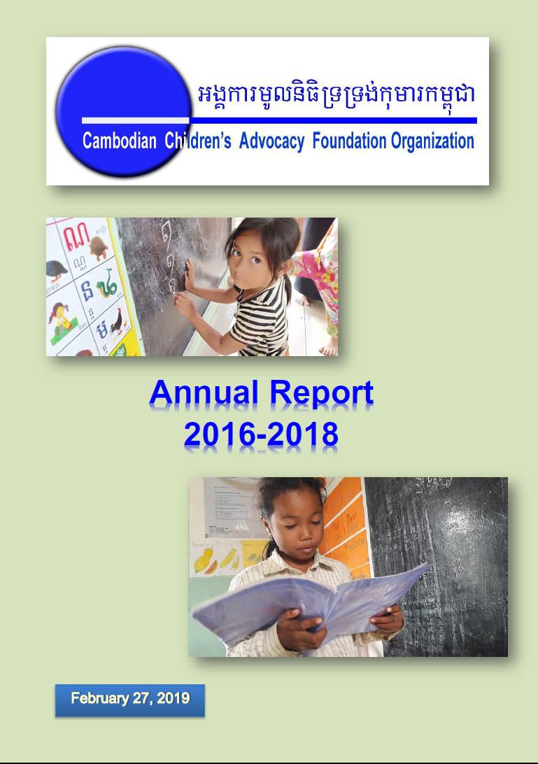 Annual-2016-2018-Cover.jpg