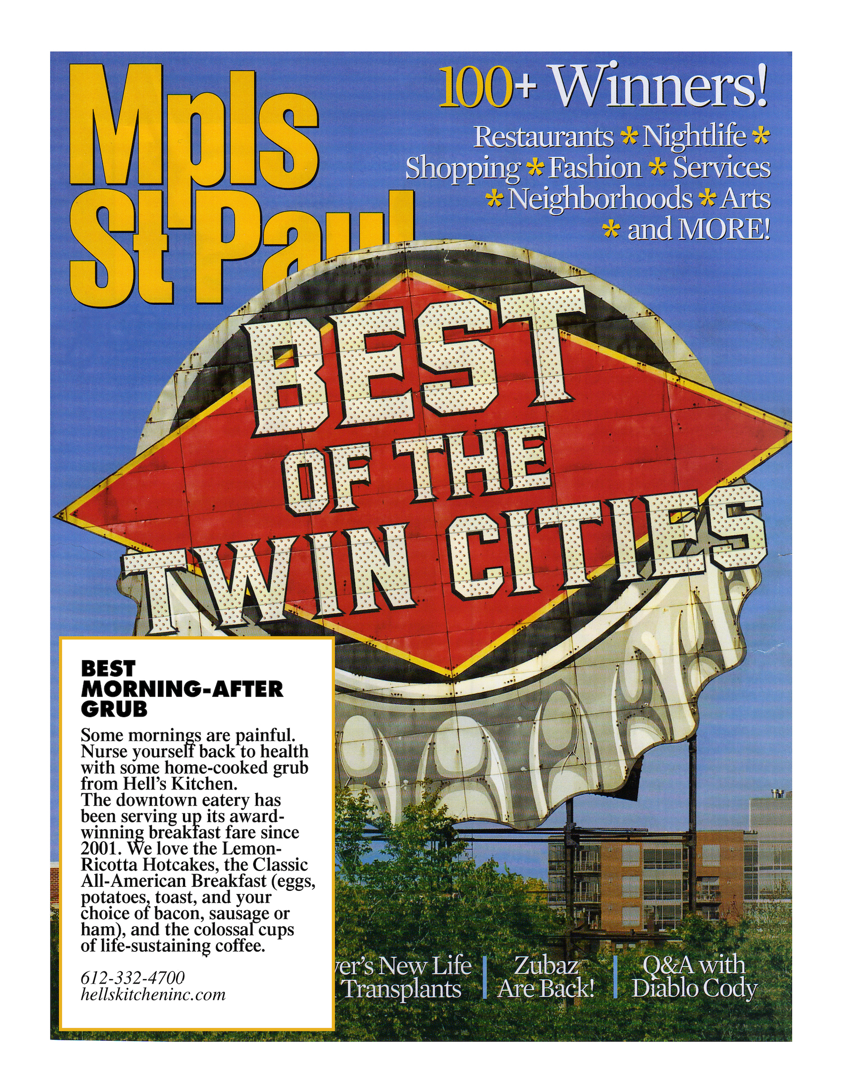 MSP Mag Best Morning After Grub.jpg