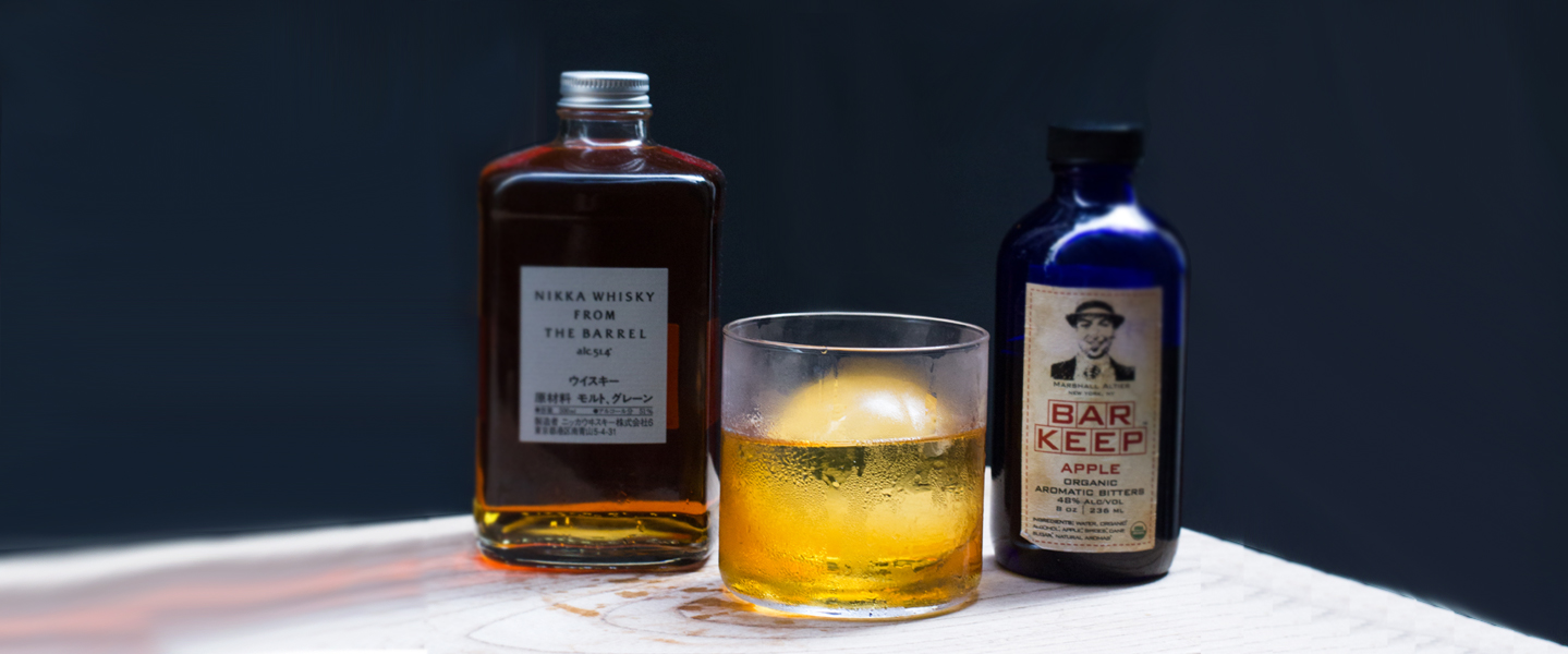 maple-old-fashioned-2.jpg