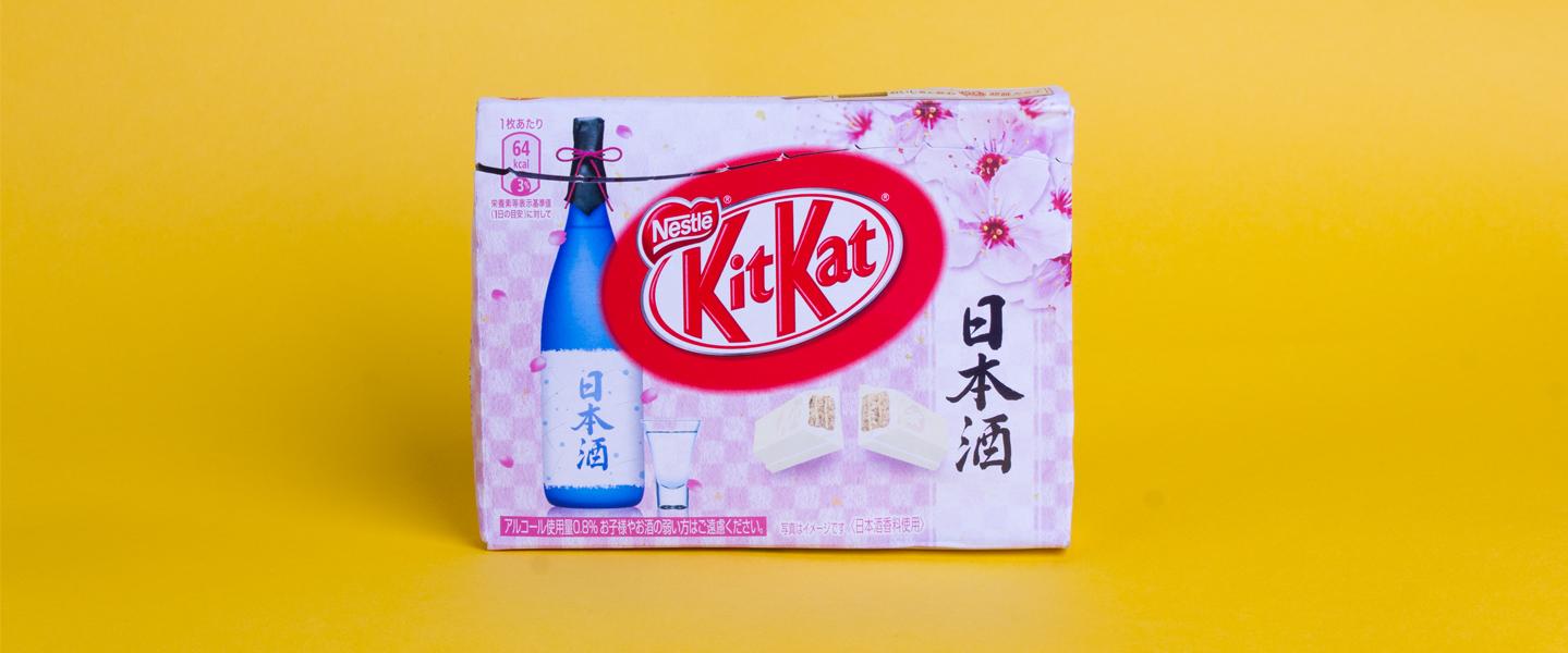 sake-kit-kat-sundays-grocery.jpg