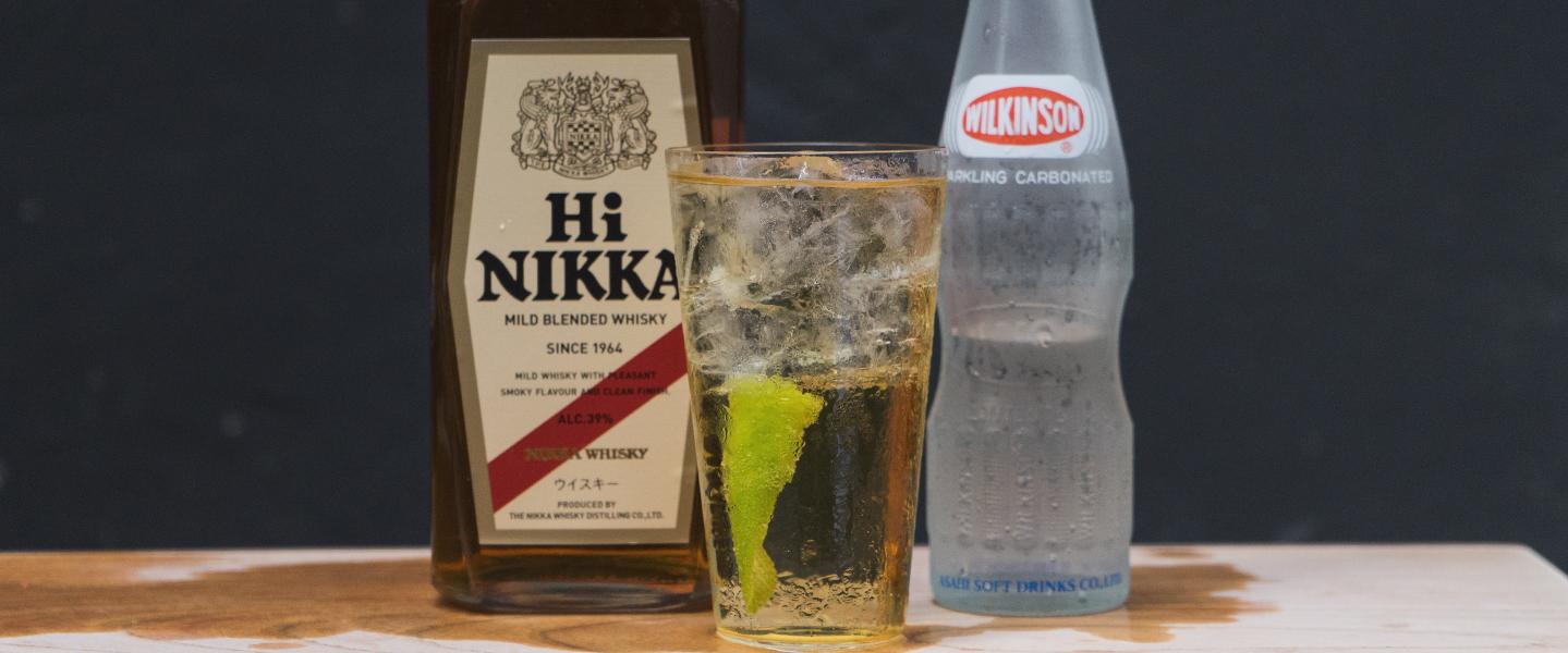 hi-nikka-highball-ronin-sundays-grocery.jpg