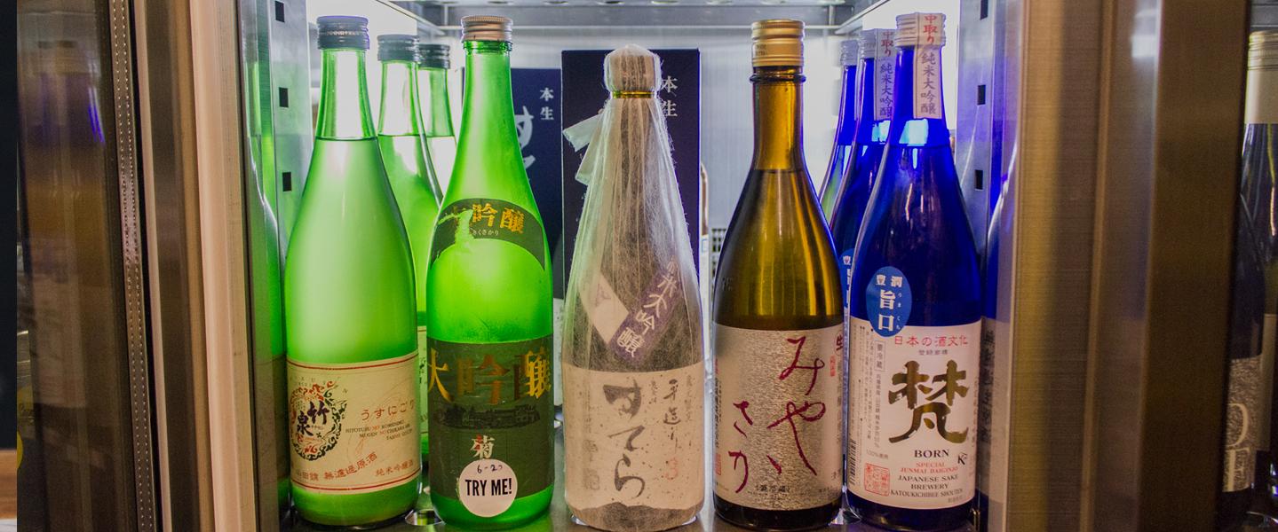 sundays-grocery-sake-pairing.jpg