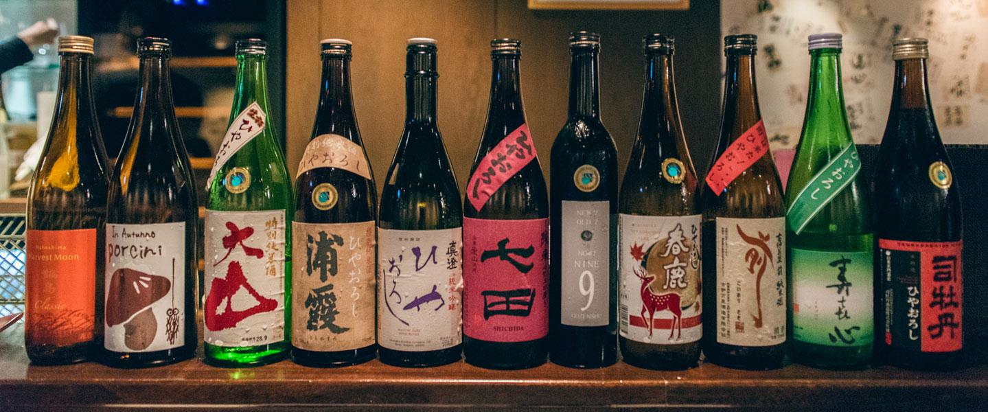 sake-bar-ginn-sundays-grocery-2.jpg