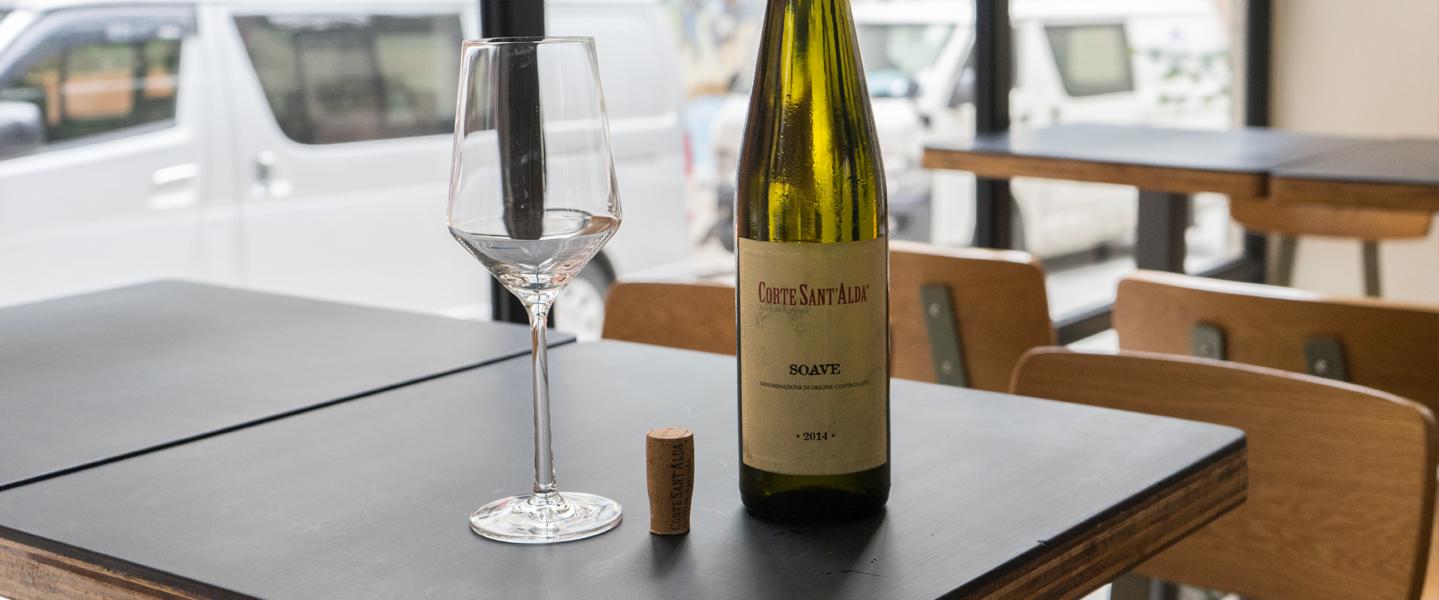Sundays-ProTip-wine-opening.jpg