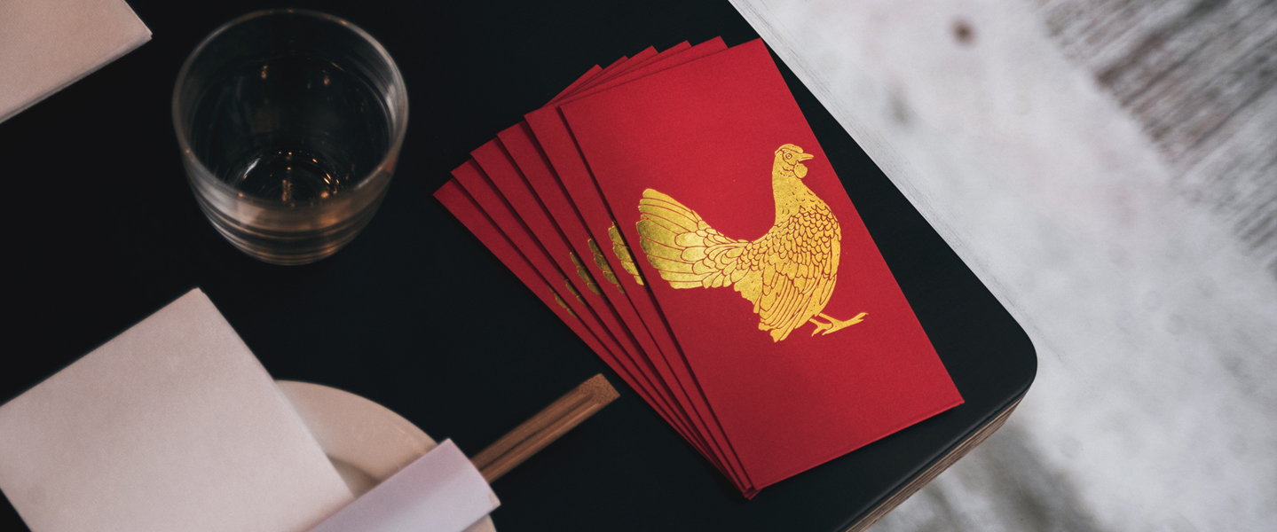 yardbird-chinese-new-year-lai-see-2.jpg