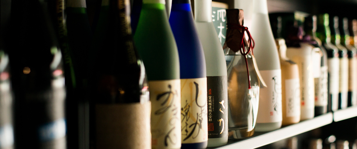 shochu-sundays-grocery.jpg