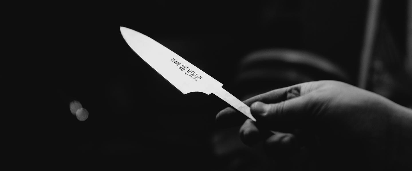 knife-banner.jpg