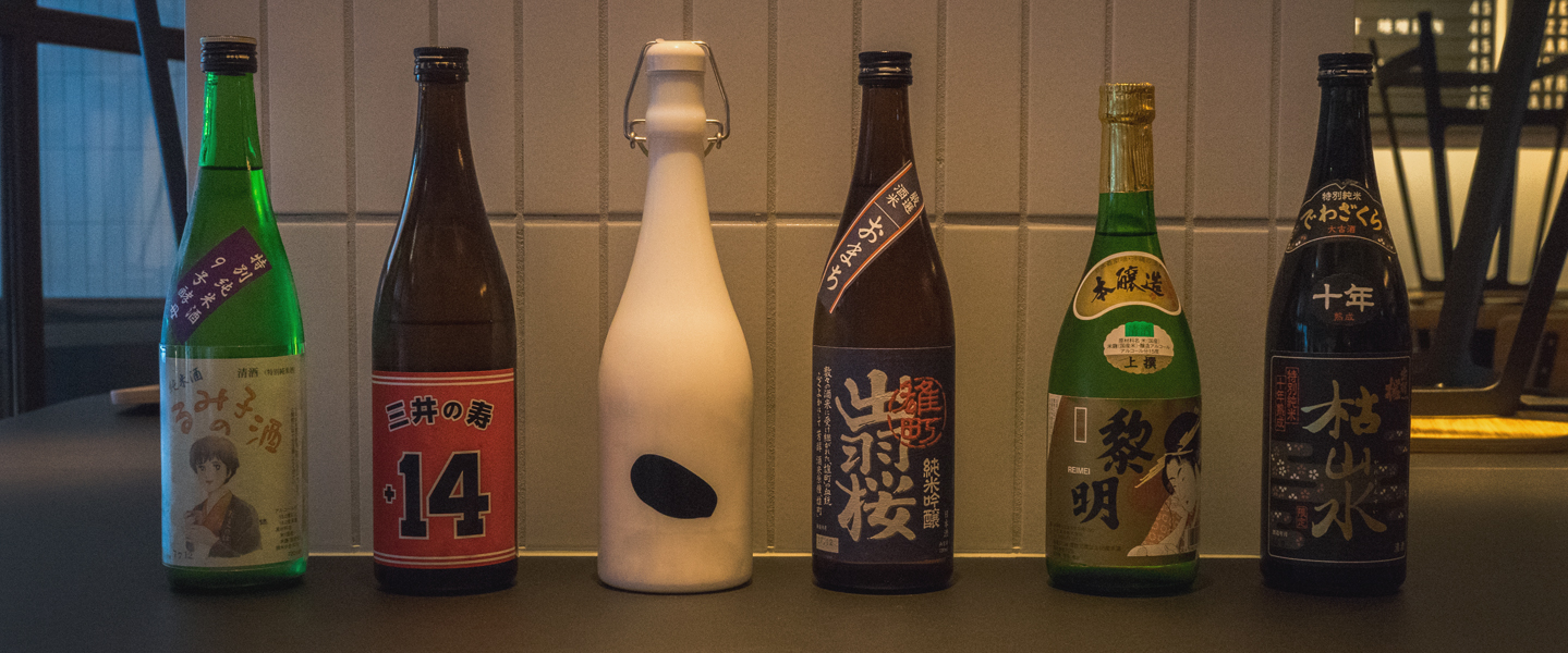 sake-labels.jpg