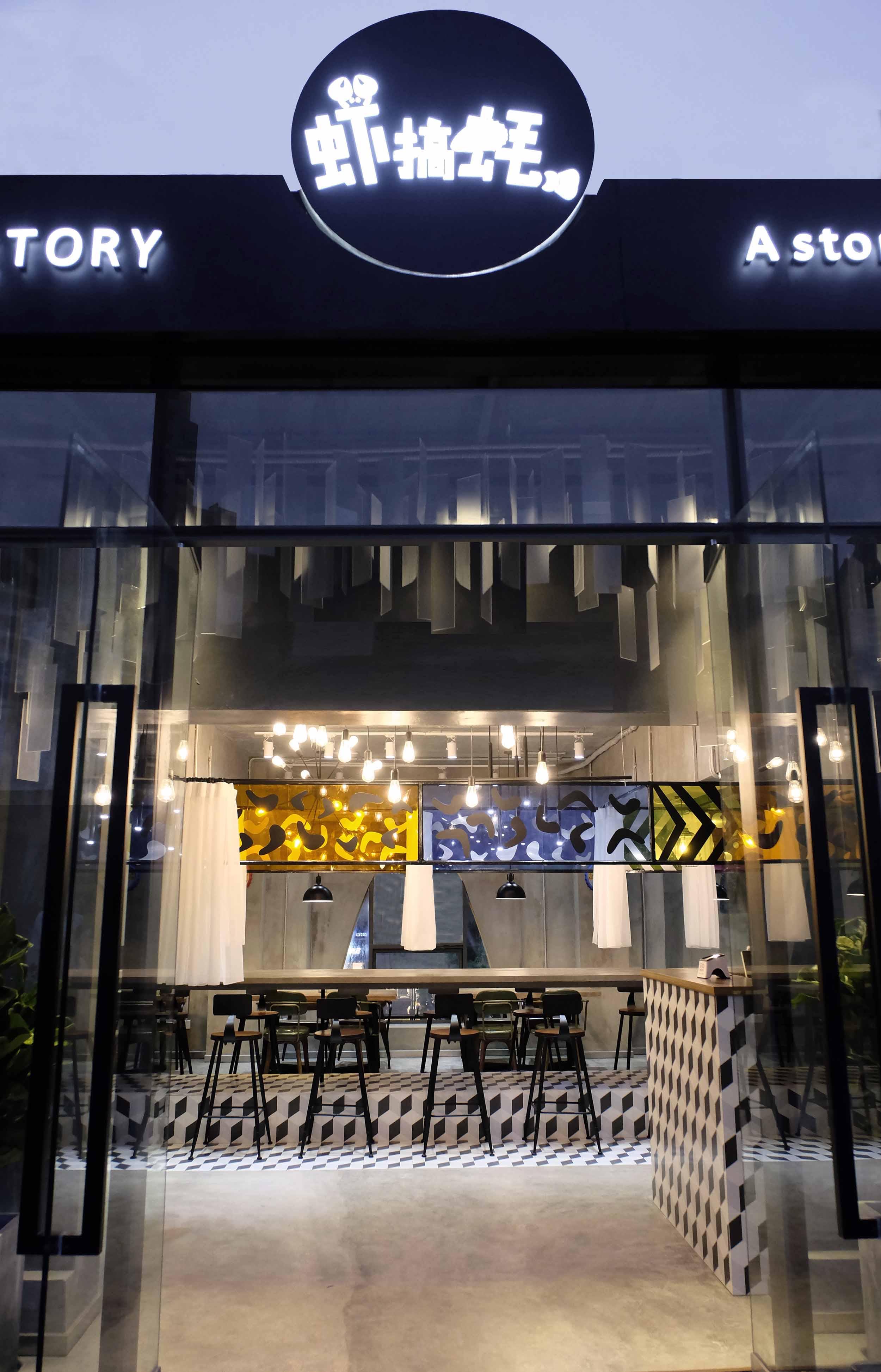 Crayfish Restaurant China (5).jpg