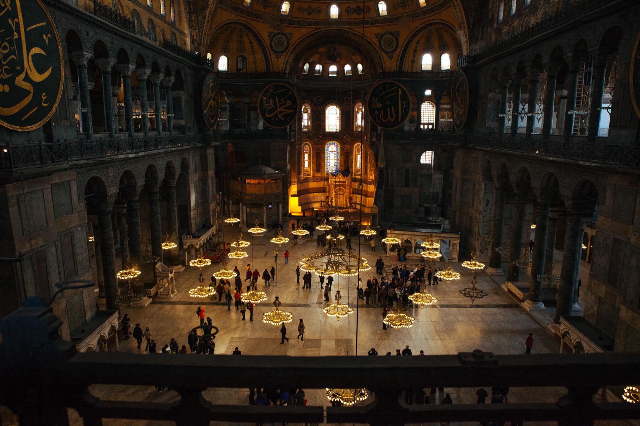 Hagia Sophia . Istanbul