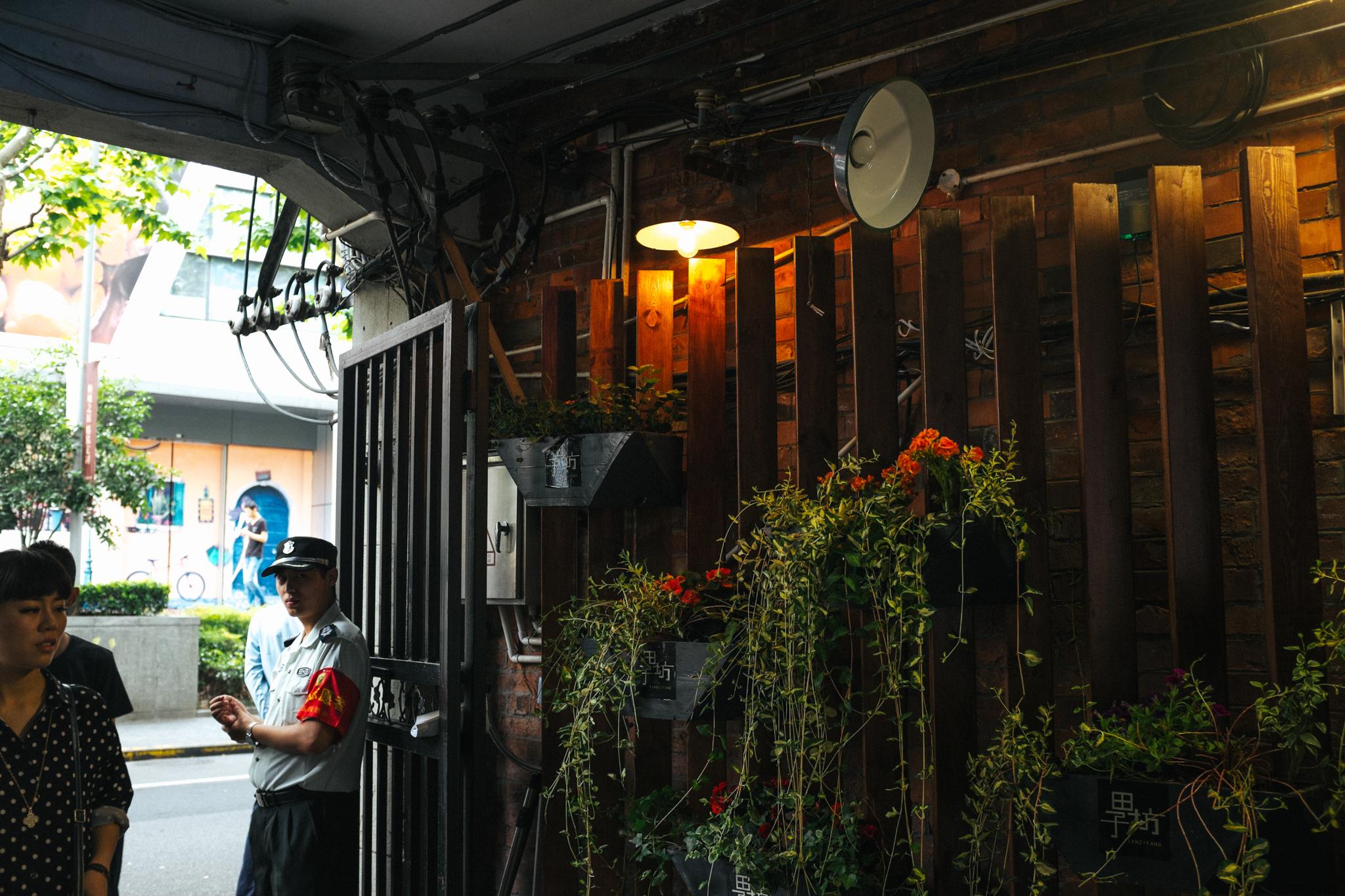 20150610155246_Shanghai_Copyright_EjunLow_X100S_0088.jpg