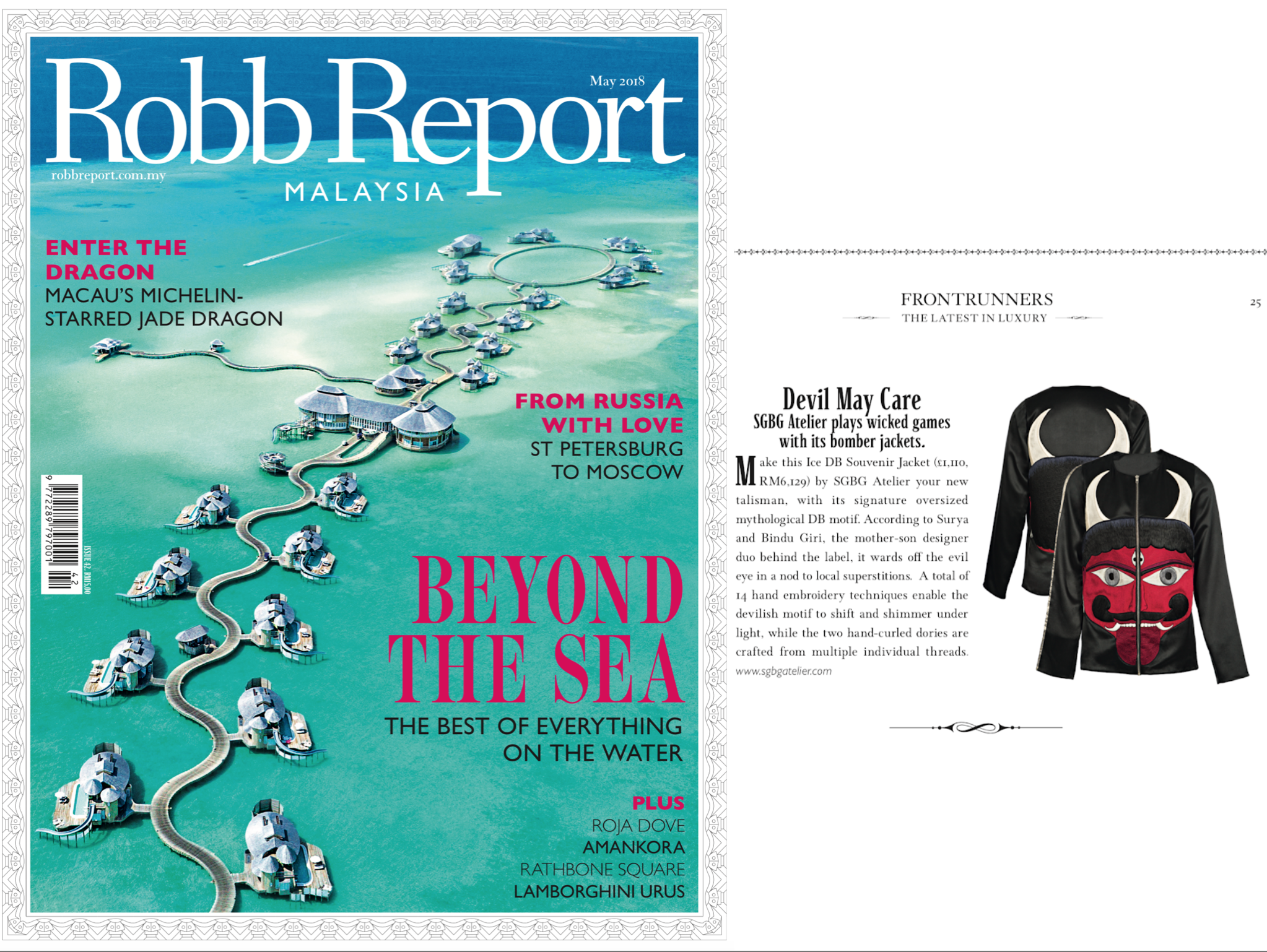 The ROBB REPORT Malaysia PRODUCT FEATURE // Big Red DB Bomber Jacket