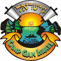 Camp Gan Israel logo.jpg