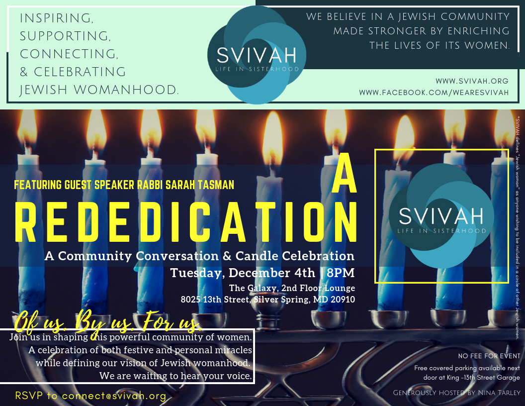 Rededication - Chanukah parlor mtg 12.4.18 - flyer.png