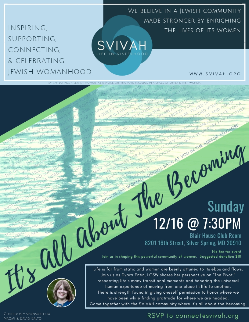 The Becoming Flyer 12.16.18 jpeg.jpg