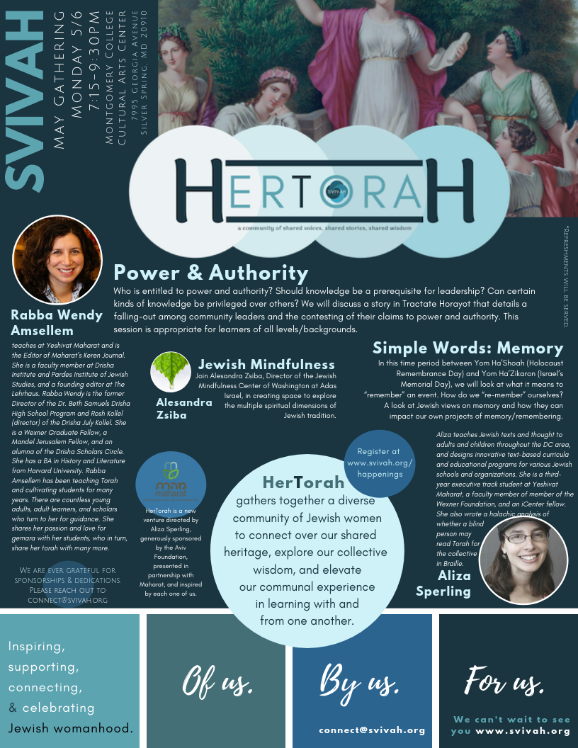 HerTorah flyer 5.6.19 Wendy Amsellem PNG.png