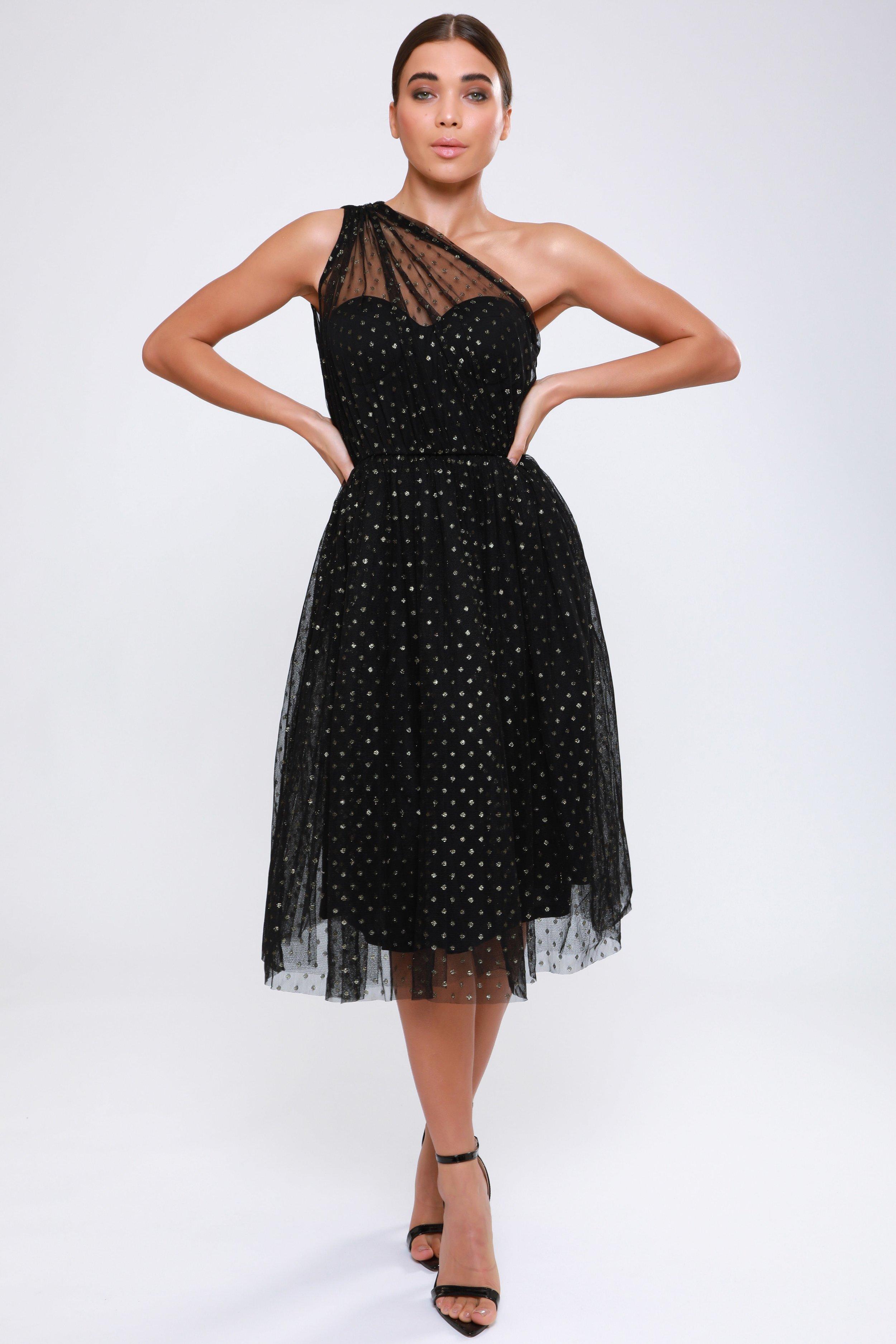 Mettalic Mesh  Asymmetric Tutu Dress   £65.00