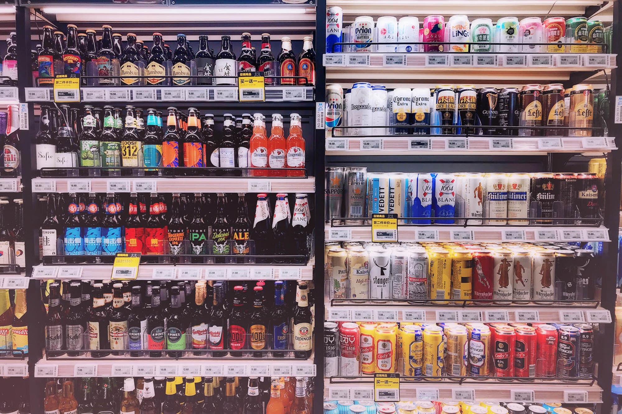 alcohol-bottles-alcoholic-beverages-beers-3028500.jpg