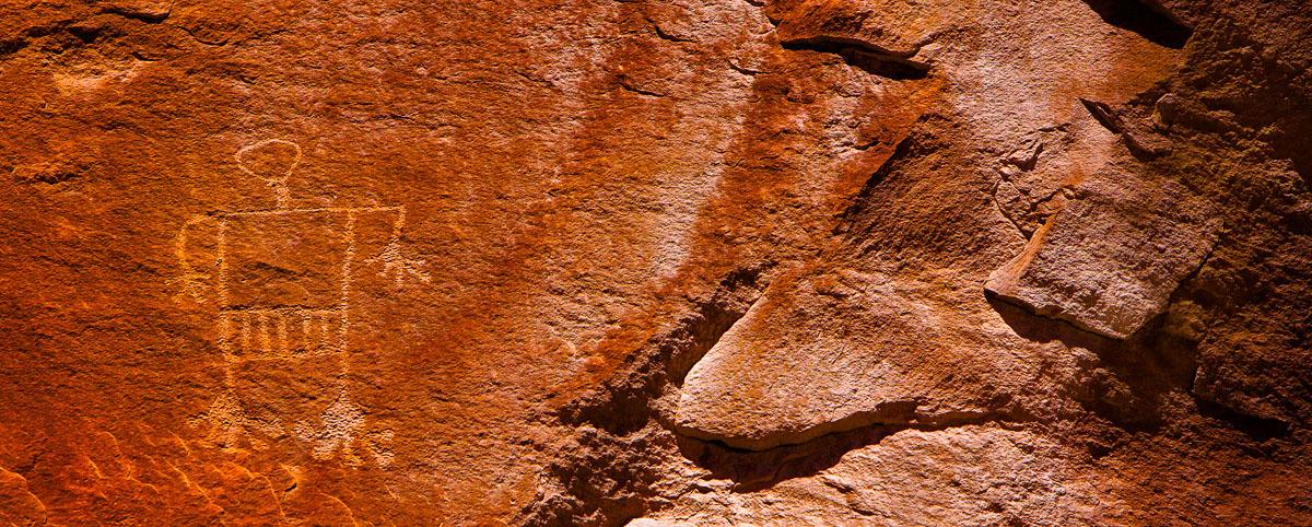 Petroglyph Panoramic