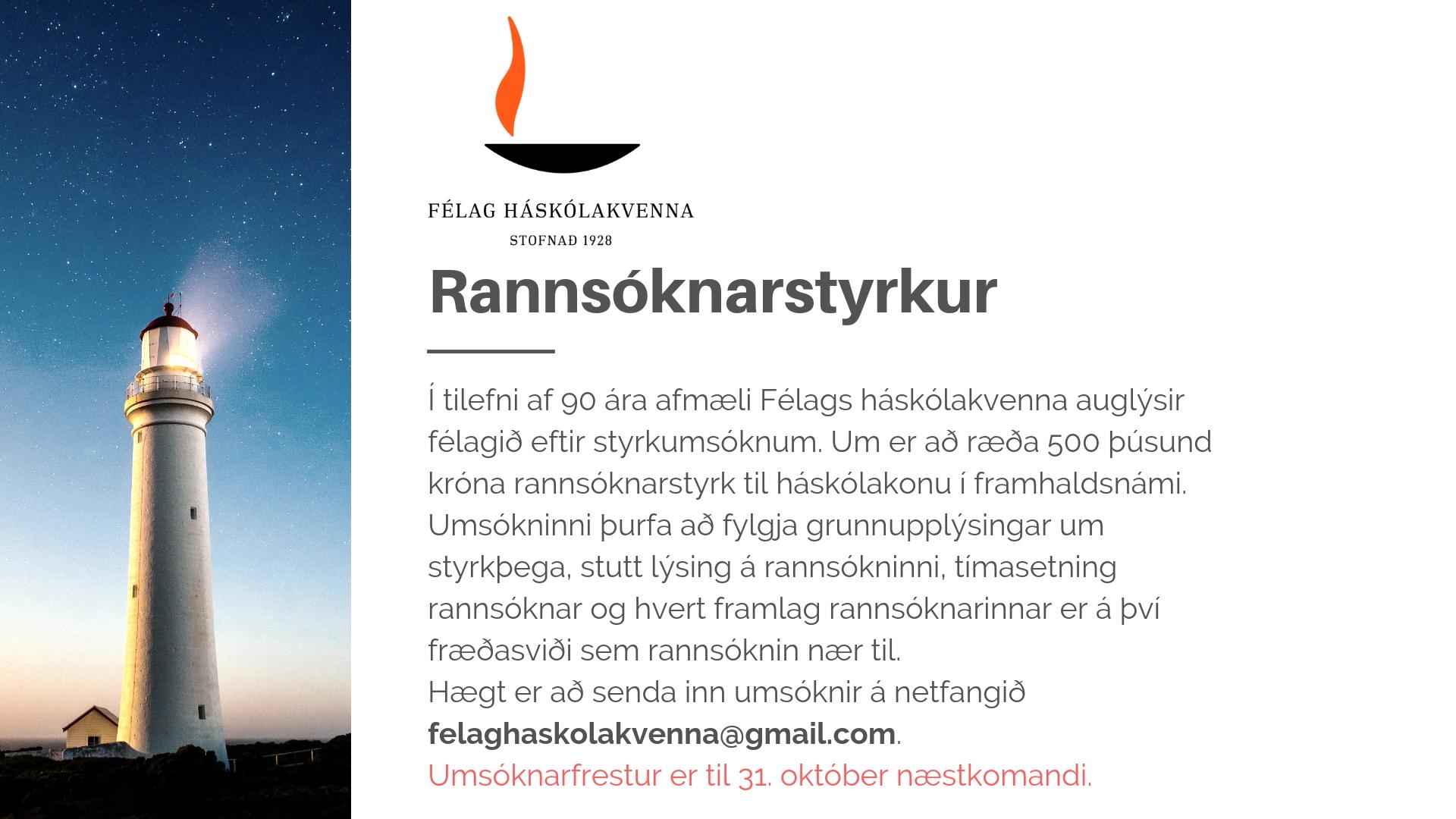 FHK Rannsóknarstyrkur 2018.jpg