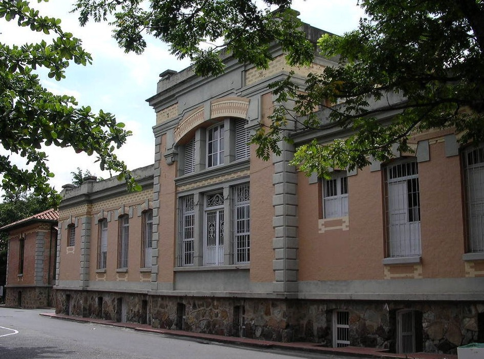 Hospital Universitario de San Vicente Fundación, ImAGE COURTESY OF WIKIPEDIA.
