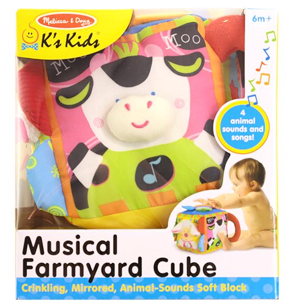 Sm_KKids_Music_Farmyard_9222.png