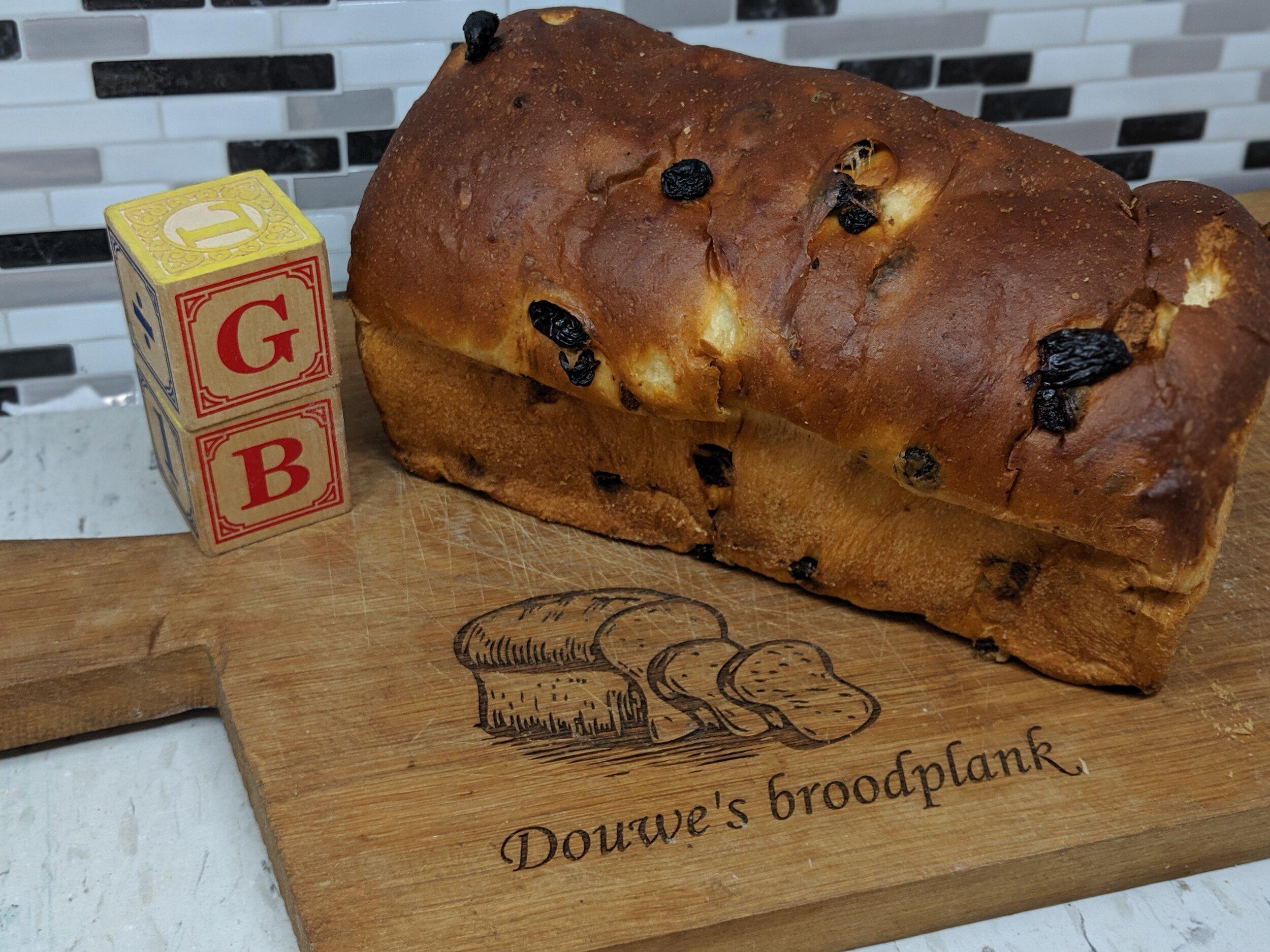 Currant Bread.jpg