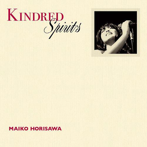 steve-dorff-maiko-horisawa-kindred-spirits.jpg