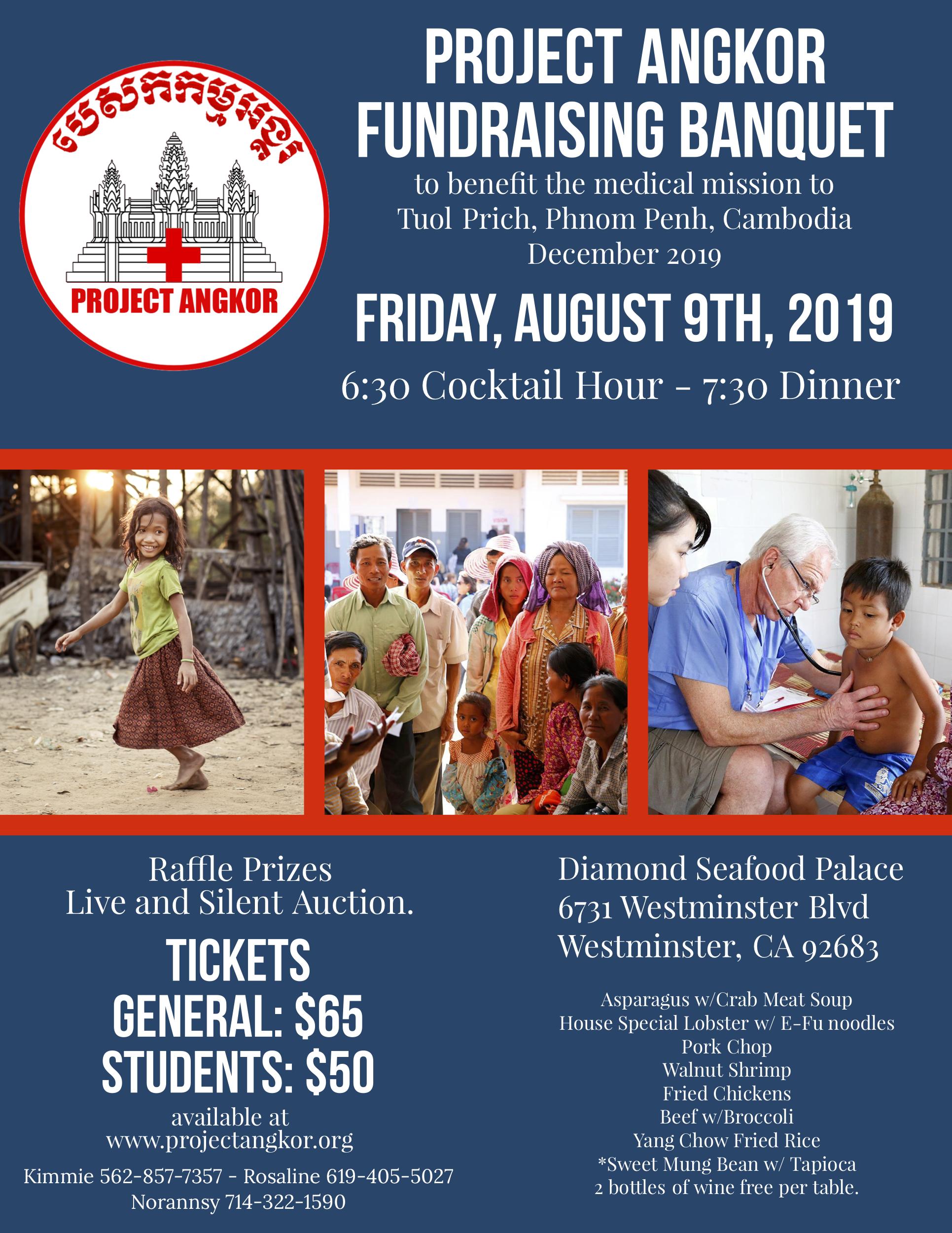 2019_Project Angkor Banquet.png
