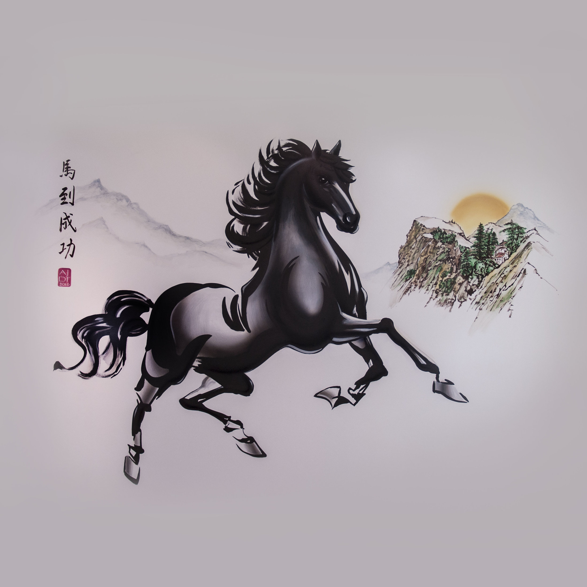 calligraphy horse corrected copy.jpg