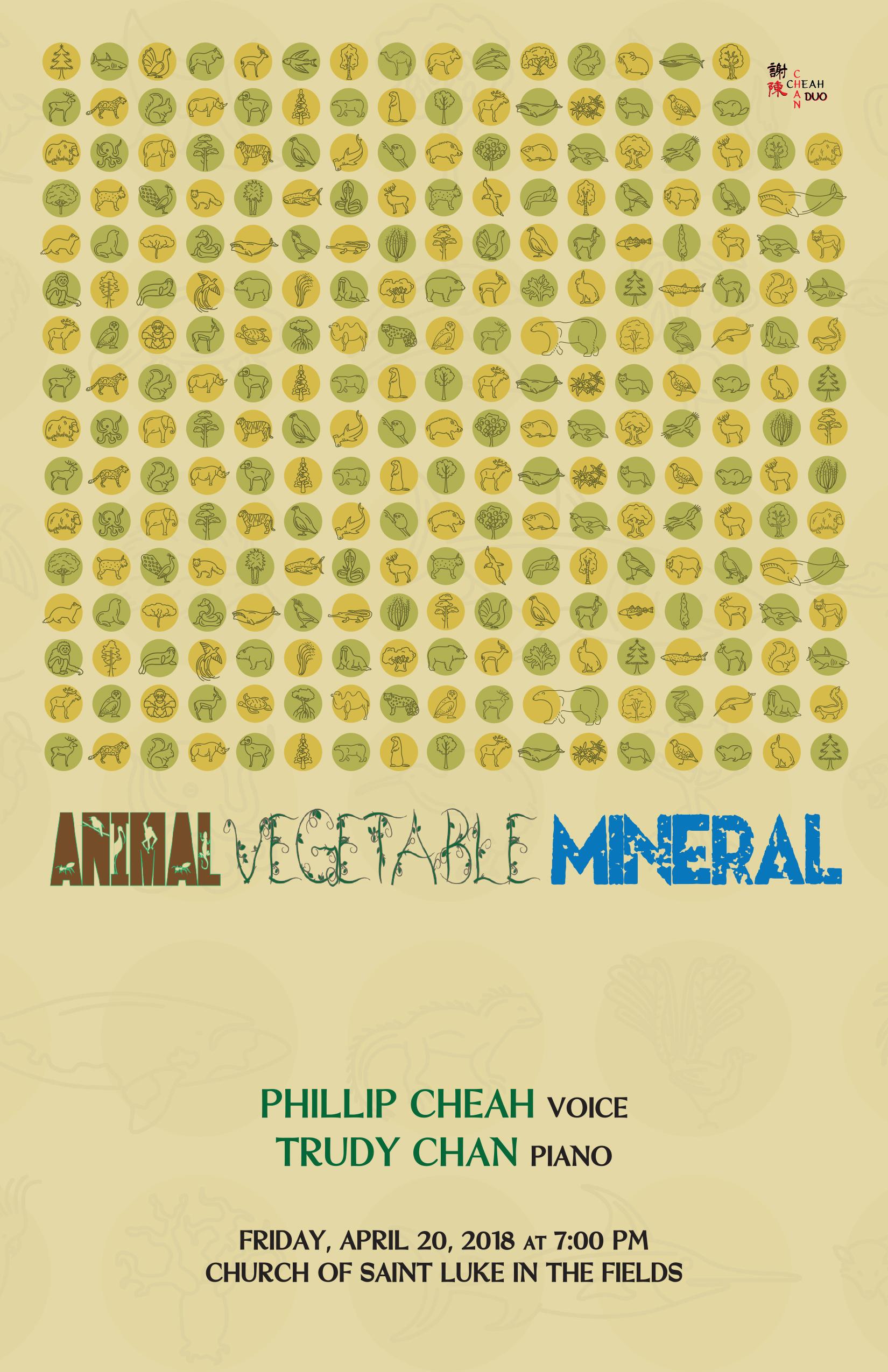 Animal Vegetable Mineral Program Cover for website.jpg