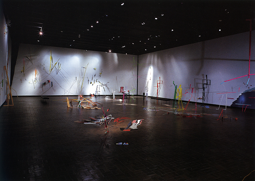 Reinventing the Wheel, 1979, Neuberger Museum, SUNY Purchase, NY