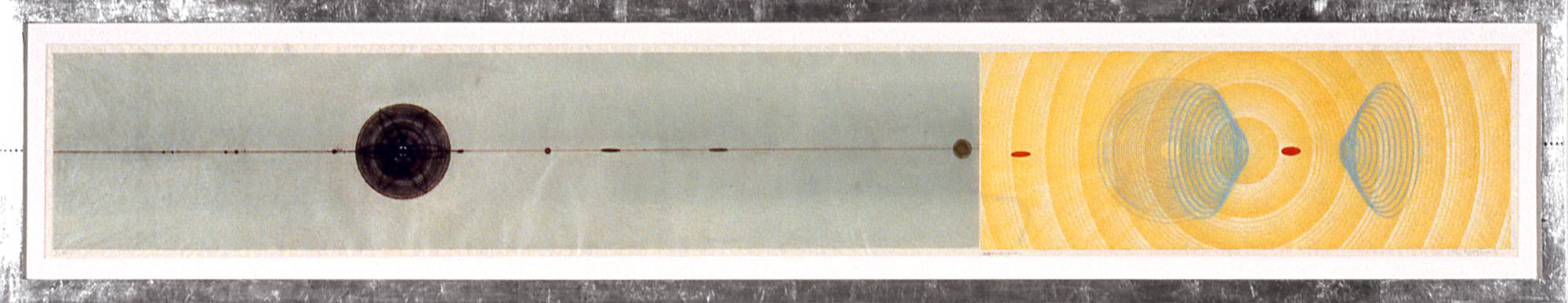 Ar-oo-mm, 1996