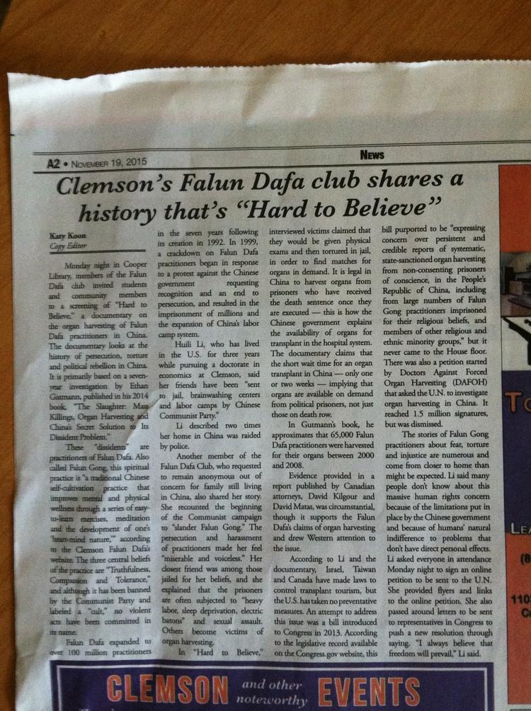 (Image: Clemson Falun Dafa club)