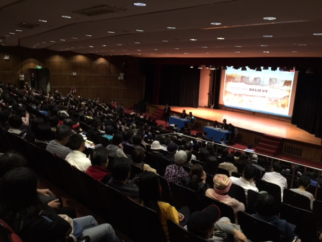 Over 400 people attended the screening