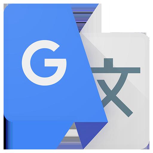 GoogleTranslate_App.png