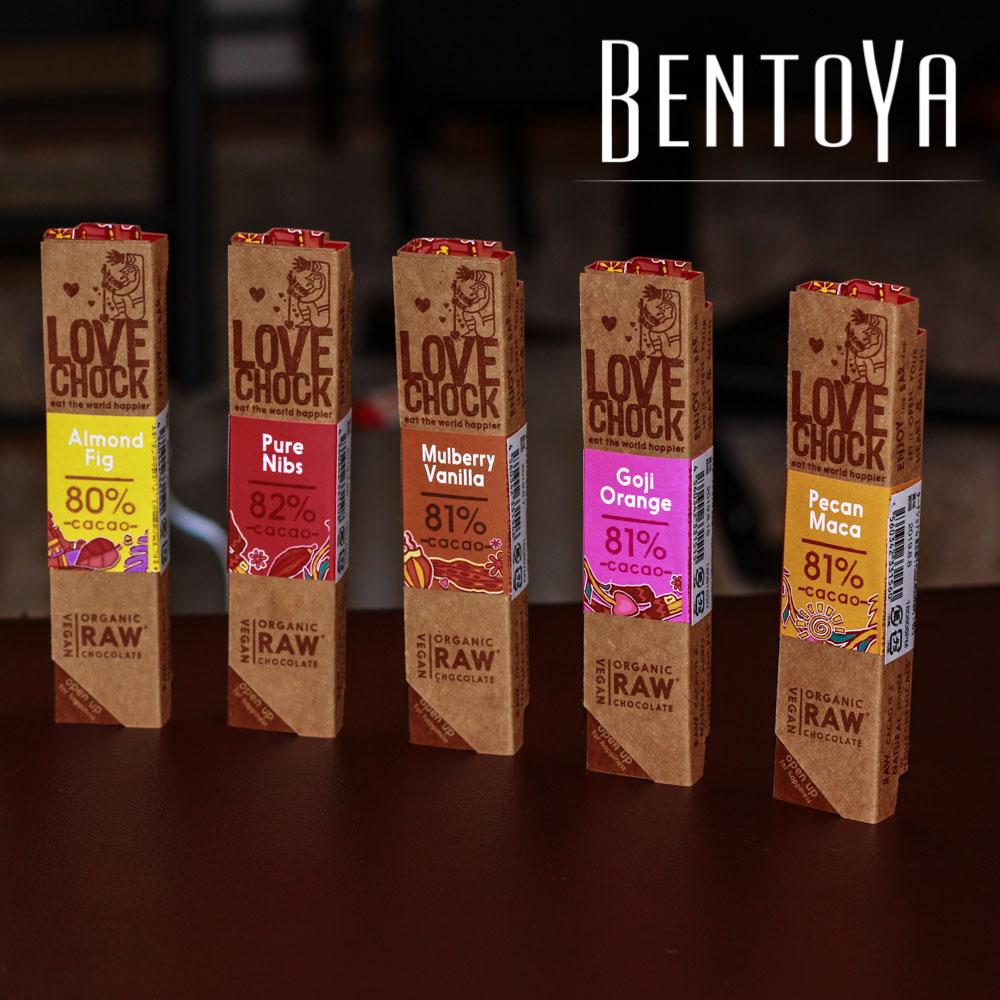 LoveChock BentoYaCooking danpape Photo.jpg