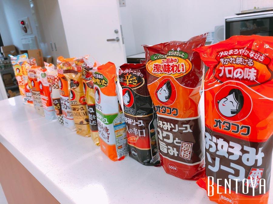 Otafuku X BentoYa Vegan Collaboration Event-5.jpg